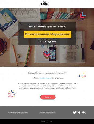 Фриланс тестирование сайтов удалённая работа иркутск