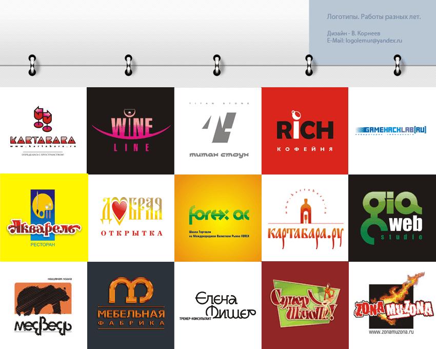 Фриланс дизайн лого фриланс номер телефона
