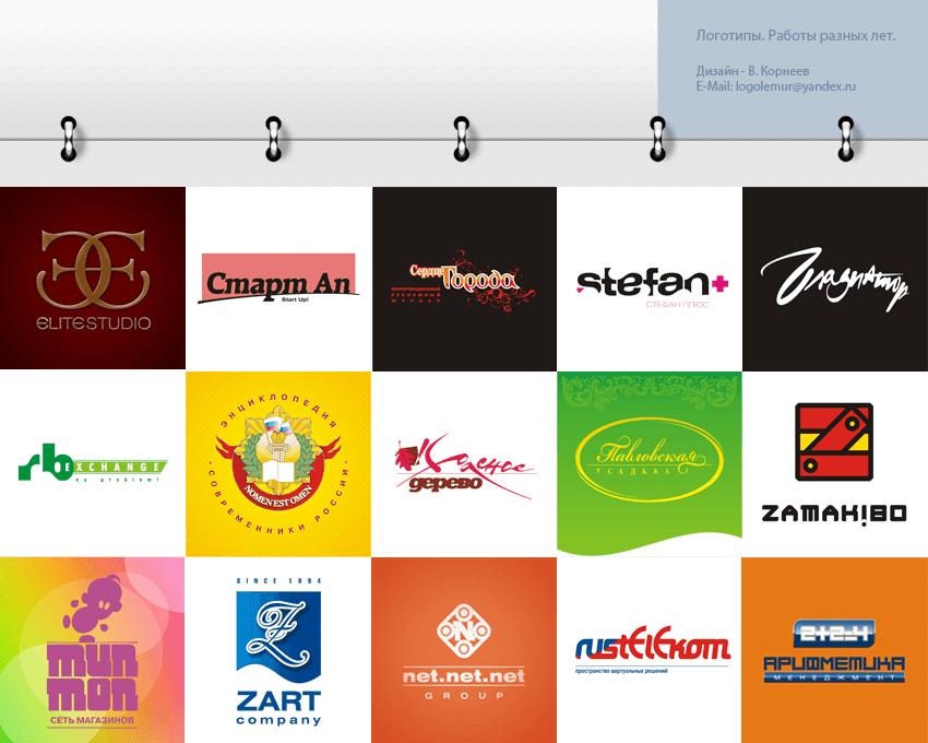найти дизайнера логотипа фриланс