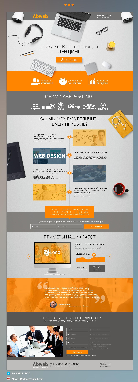 Заказать одностраничный сайт у фрилансеров фрилансер яндекс маркет