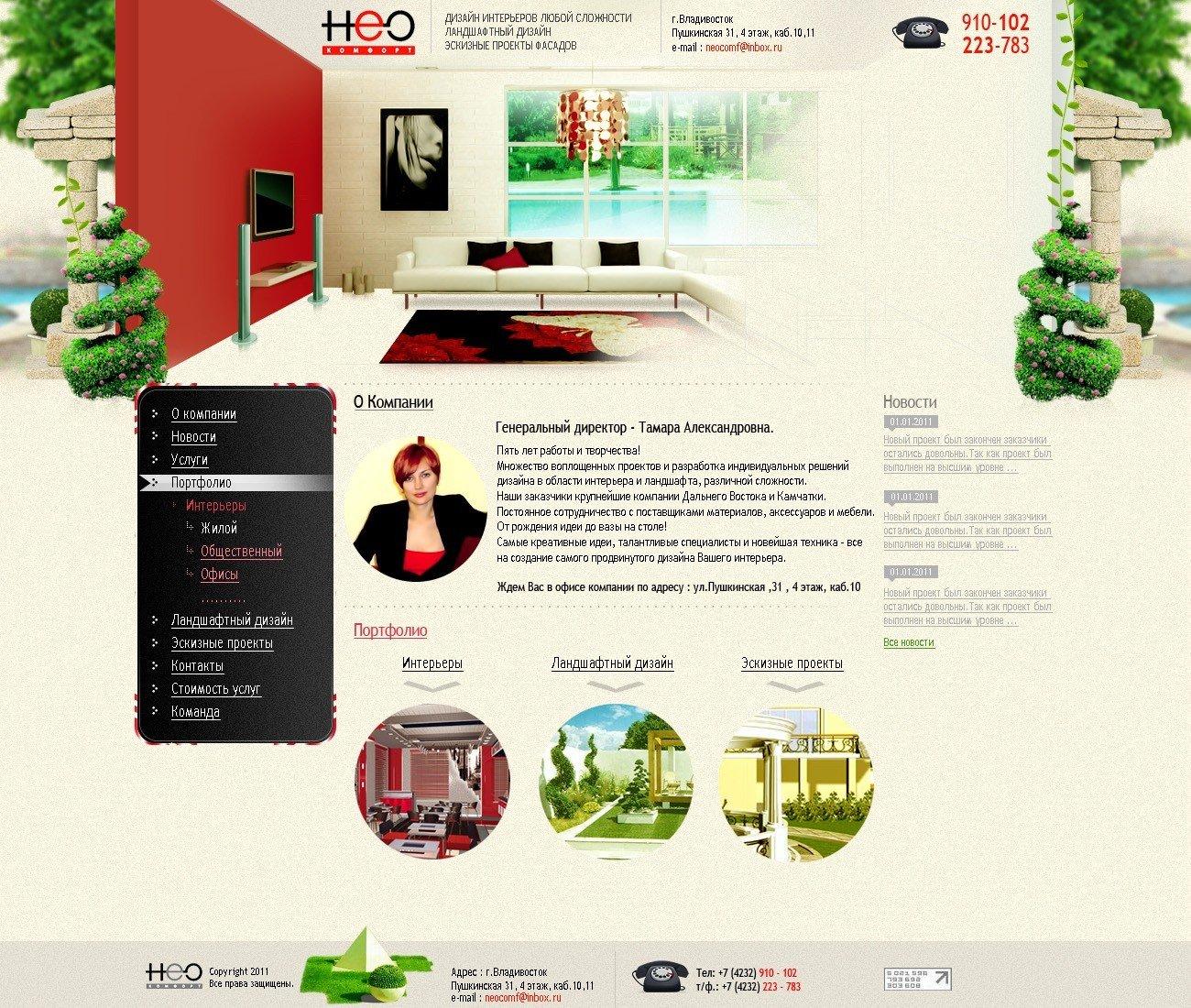 Дизайн интерьеров - Freelance.Ru - Фрилансеры